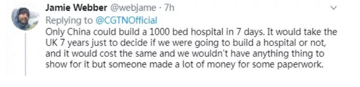 7天造医院